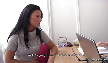 Рей чи, Бі, рогоносець, завантажити порно